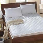 賓館酒店床上用品批發純白色保潔墊保護墊子加厚床護墊席夢思褥子igo  印象家品旗艦店
