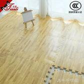 天利木紋泡沫地墊拼接家用地板墊子兒童拼圖地墊臥室榻榻米爬行墊 千千女鞋igo