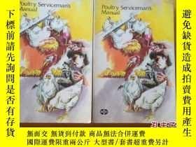 二手書博民逛書店Poultry罕見Servicemans Manual THE