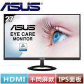 ASUS華碩 27型 IPS超薄螢幕 VZ279HE