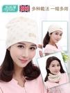 坐月子帽春秋冬季時尚產後純棉孕婦頭巾發帶產婦帽子防風加厚加絨