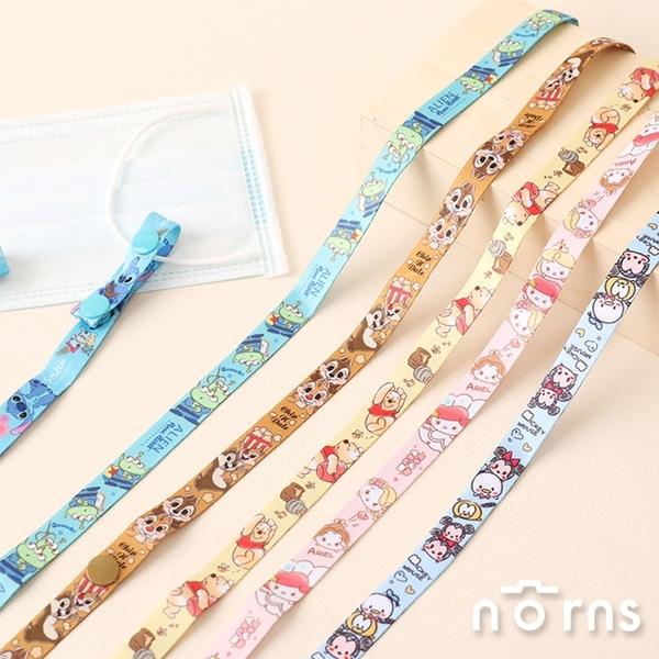 迪士尼口罩掛繩- Norns 正版授權 口罩鏈 小熊維尼 奇奇蒂蒂 史迪奇 Tsum Tsum 三眼怪
