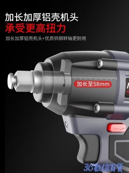 奈紳電動扳手大扭力腳手架子工汽修無刷鋰電充電板手沖擊木工風炮 MKS快速出貨