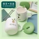 創意個性陶瓷杯子馬克杯帶蓋勺辦公室潮流早餐燕麥咖啡杯家用水杯牛奶杯 LJ7271【極致男人】