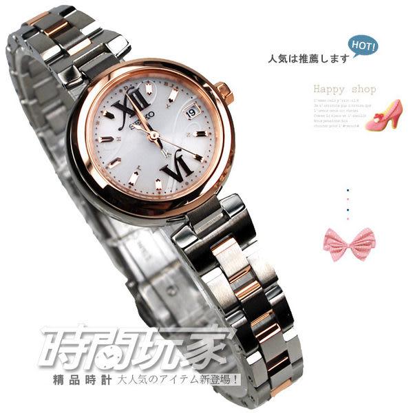 精工錶 SEIKO LUKIA 太陽能 電波錶 玫瑰金 24mm 女錶 SSVW002J 1B22-0AC0KS 林依晨代言