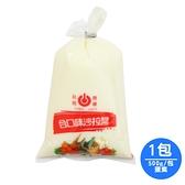 【合口味】香甜原味蛋素沙拉醬量販包1包(500g/包)