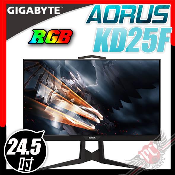 [ PC PARTY  ]  技嘉 GIGABYTE AORUS KD25F 24.5吋 電競螢幕