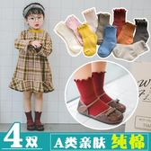 女童堆堆襪寶寶純棉中筒襪兒童短襪—聖誕交換禮物
