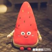 毛絨玩具草莓胡蘿蔔西瓜公仔抱枕仿真卡通睡覺抱水果娃娃玩偶女 ATF 童趣