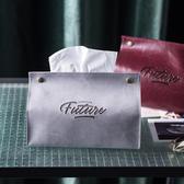 北歐抽紙巾盒面紙套車載面紙盒皮質收納袋【雲木雜貨】