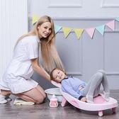 【配水勺】加大號洗頭椅子兒童可折疊寶寶洗床小孩洗發躺椅1-10歲 LR3455【Pink中大尺碼】TW