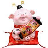 【金石工坊】己亥年生肖豬年-招福開運豬撲滿(中) 陶瓷撲滿擺飾