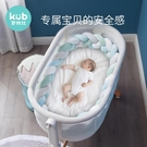 KUB可優比ins麻花辮床圍嬰兒床上用品兒童床圍防撞寶寶防摔軟包布 小山好物
