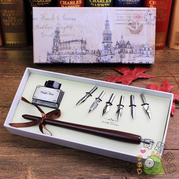 歐式復古套裝木桿筆蘸水鋼筆天漫畫哈利波特生日禮物特惠免運