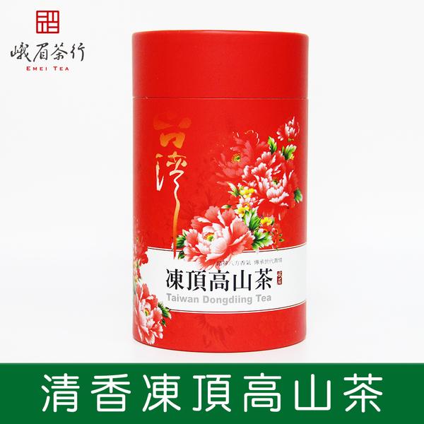 清香 凍頂高山茶0601 300g 峨眉茶行
