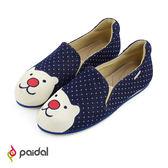 Paidal紅鼻熊點點休閒鞋樂福懶人鞋-牛仔藍