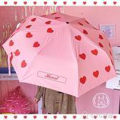 可愛粉色愛心少女心太陽傘黑膠防紫外線擋風傘軟妹雨傘遮陽傘     ciyo黛雅