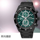 SEIKO 精工 (V176-0AR0G) SSC547P1 太陽能 三眼計時 男錶