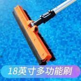 泳池水池 魚池 18寸伸縮桿池刷 三合一多功能清潔刷 泳池池壁刷子