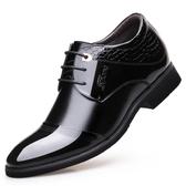 正裝皮鞋 商務男鞋子 秋冬新款休閒皮鞋男韓版透氣英倫內增高潮鞋子男皮鞋《印象精品》q1635