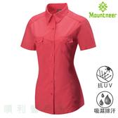 山林MOUNTNEER 女款透氣抗UV短袖襯衫 31B08 深玫紅 排汗襯衫 休閒襯衫 OUTDOOR NICE