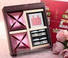 一定要幸福哦~~C02真情甜蜜喝茶禮盒、囍米、喜米、結婚、訂婚、喝茶禮、婚俗用品、喜茶