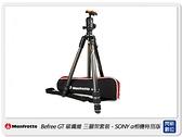 Manfrotto 曼富圖 Befree GT 碳纖維三腳架套裝 SONY α 相機特別版 (正成公司貨)