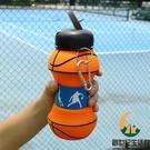 可折疊硅膠伸縮杯籃球水杯兒童便攜創意防摔小學生運動個性吸管式【創世紀生活館】