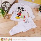 兒童居家套裝 台灣製迪士尼米奇薄款長袖套...