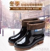 雨鞋-秋冬短筒保暖加棉雨鞋低幫防水工作男女雨靴廚房耐磨膠鞋加絨套鞋 糖糖日系