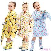 牧萌兒童雨衣卡通寶寶幼兒園雨披透氣無氣味帶拉鏈男女童雨衣雨具