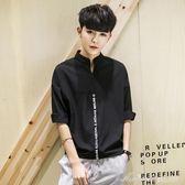 短袖bf5分韓版t恤寬鬆中袖蝙蝠衫立領潮流七分袖襯衫學生男裝   蜜拉貝爾