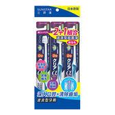 三詩達DO波浪型超潔淨牙刷2+1入軟性