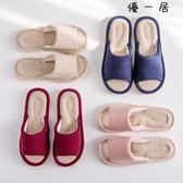 優調日式四季按摩拖鞋情侶棉麻地板防滑拖鞋