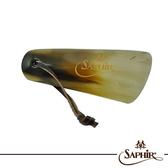 【SAPHIR莎菲爾-金質】天然牛角鞋拔(10cm)-水牛角鞋拔   手工鞋拔  精品皮鞋推薦鞋拔