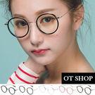 OT SHOP眼鏡框‧時尚中性情侶簡約復古百搭必備‧韓風潮流金屬膠框圓框平光眼鏡‧現貨‧六色‧S19
