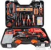 110V現貨 沖擊電鑚家用電動工具套裝 多功能電木工五金禮品組合組套工具箱ATF