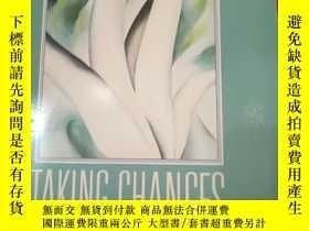 二手書博民逛書店MAKING罕見CHOICES TAKING CHANCESY6