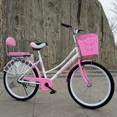 自行車女式通勤單車普通自行車成人 城市騎行學生復古輕便自行車WD 溫暖享家