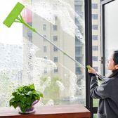 擦玻璃神器家用高樓層雙面搽擦窗器擦窗戶神器清潔器刮水器伸縮桿 英雄聯盟MBS
