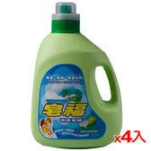 皂福洗衣皂洗衣精3300gm*4(箱)【愛買】