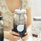 梅森杯 星空玻璃杯大容量帶蓋吸管星星果汁杯女辦公泡茶杯璃梅森冷飲杯子【雙十二狂歡】