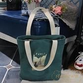 帆布包女單肩手提包袋書包購物休閑包文藝布包【繁星小鎮】
