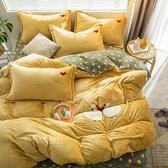極柔牛奶絨毛巾繡床包四件組-雙人-愛心鵝