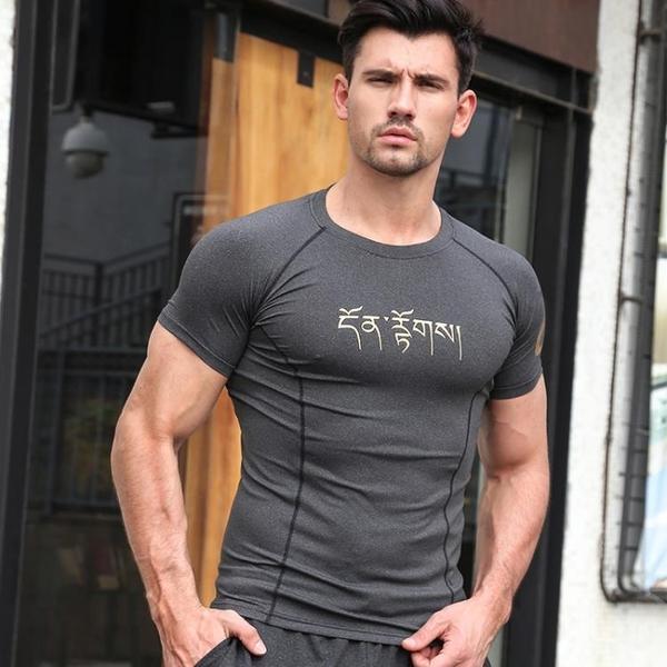快速出貨 短袖背心 緊身衣男教練高彈健身短袖T恤跑步速干訓練籃球肌肉兄弟健身服男