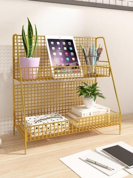 桌面置物架辦公室書架收納架床頭飄窗桌上多層鐵藝書桌整理小架子 嬡孕哺