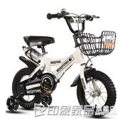 兒童自行車16寸小孩童車14寸寶寶2-3-6歲男女12-18-20寸單車igo 印象家品旗艦店