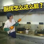 清洗劑 去油污神器廚房抽油煙機清洗劑家用油漬凈強力除重油垢去污清潔劑 宜品