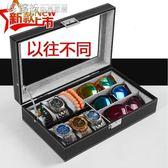 手錶收納盒 皮革眼鏡收藏盒子 太陽墨鏡展示架手錶收納盒收藏盒 手錶盒首飾盒 「繽紛創意家居」