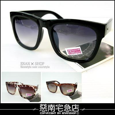 惡南宅急店【0005M】西海岸風格 lady gaga 好萊塢眾星墨鏡 平光眼鏡 平框眼鏡  鏡架 黑框眼鏡